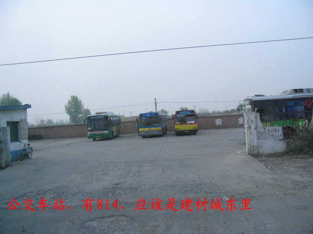建材城东里的公交车站