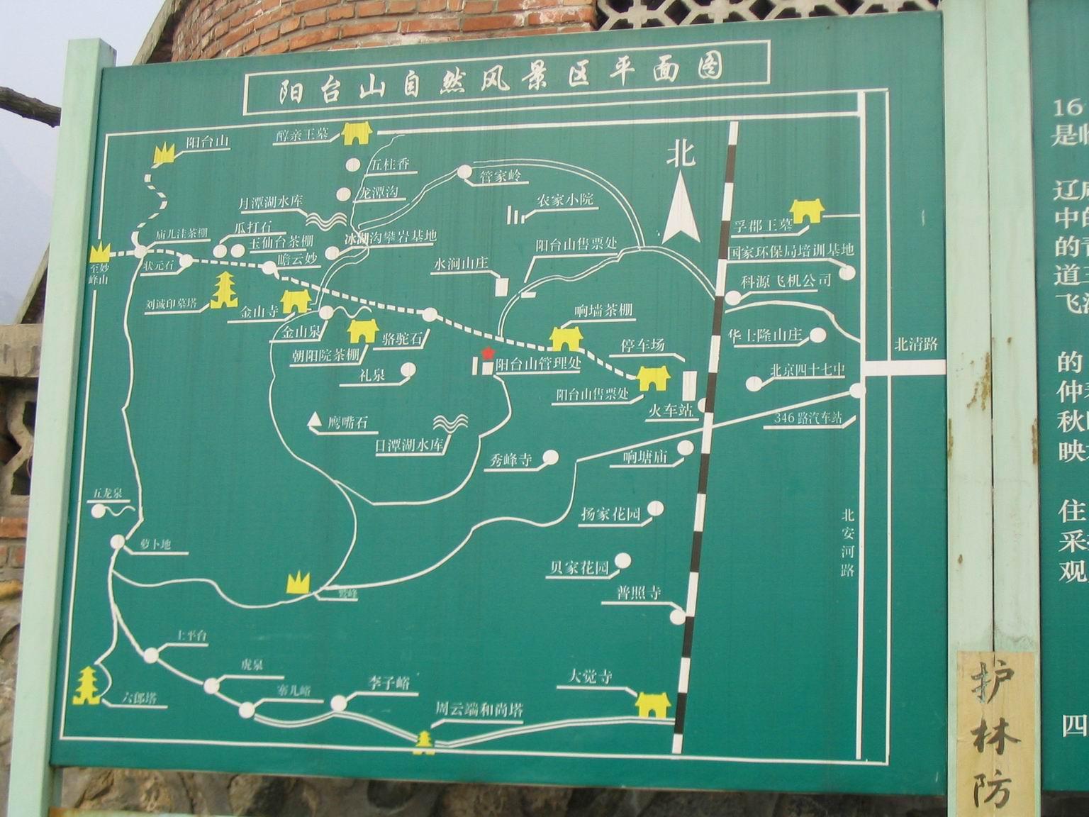 阳台山风景区地图