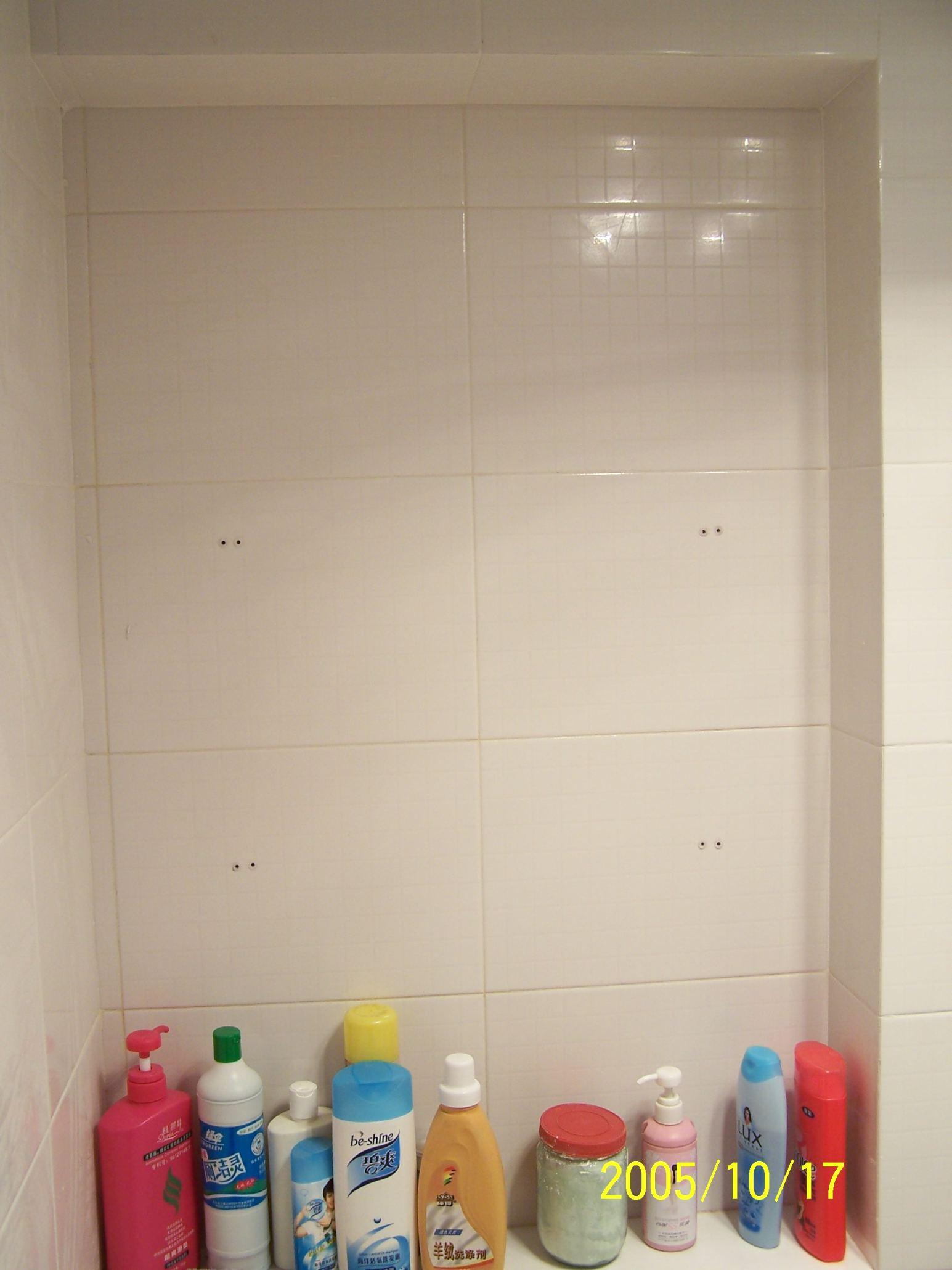 卫生间5:四维洗衣池,四维的马桶刷盒