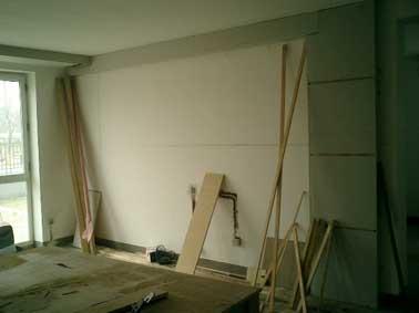 正在施工的影视墙