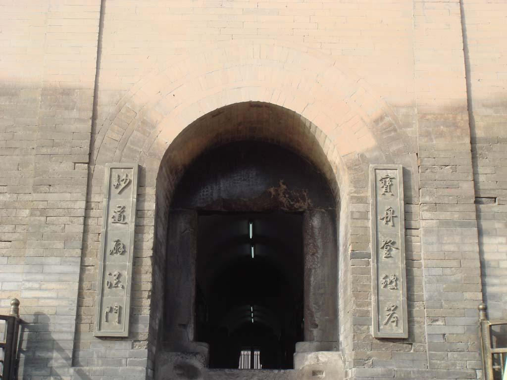 春节游记(四)西安兵马俑,大雁塔,大慈恩寺(3)