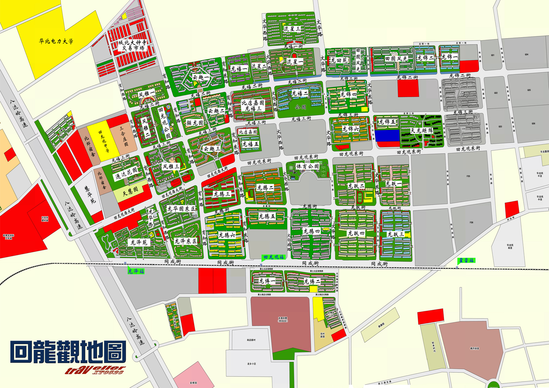 回龙观社区地图