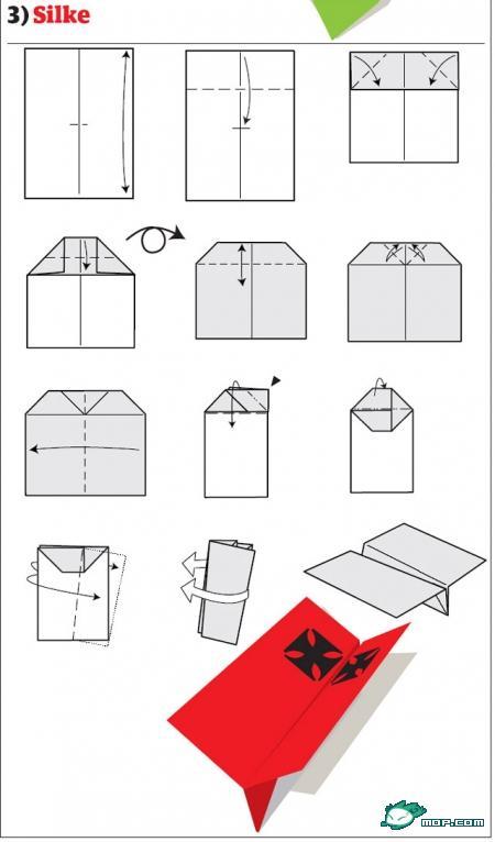 纸飞机的十二种叠法1